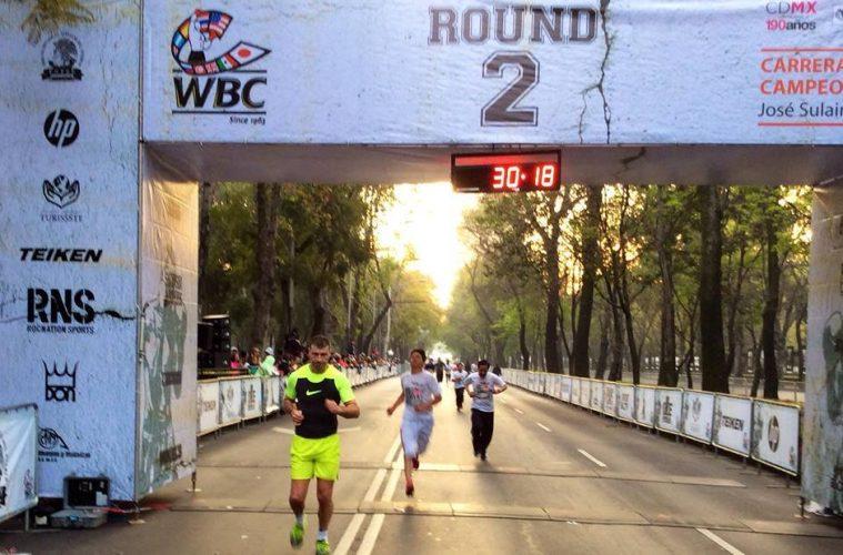 Lucian Bute, la finish