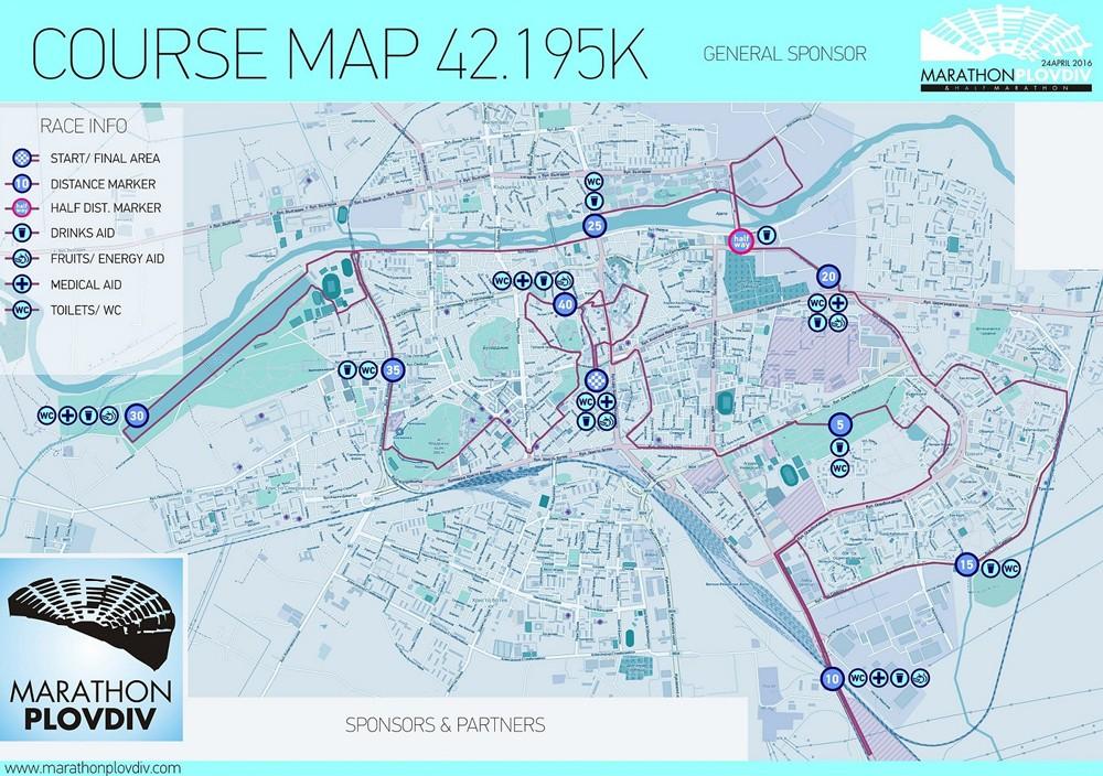 Traseu maratonul Plovdiv