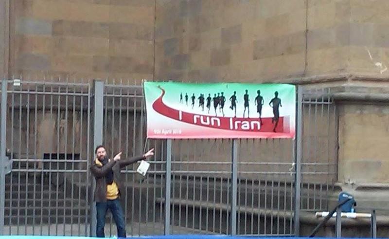 maraton-iran