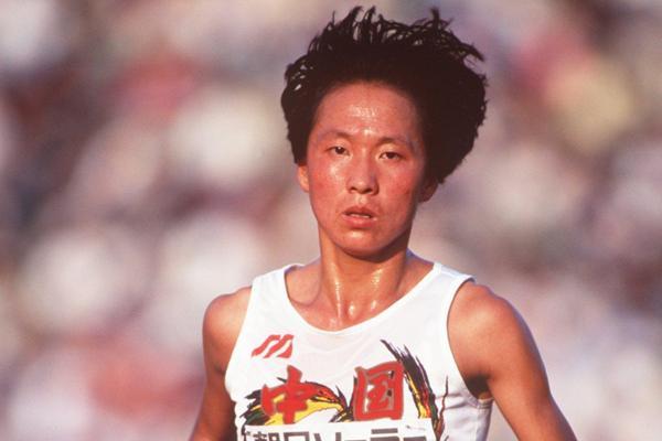 Wang-Junxia