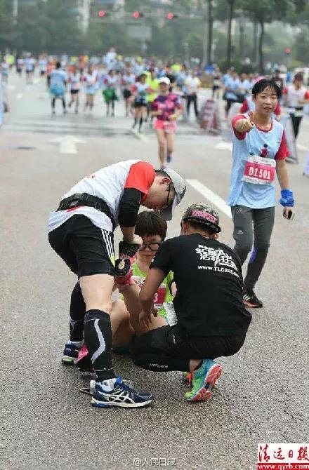 china-maraton