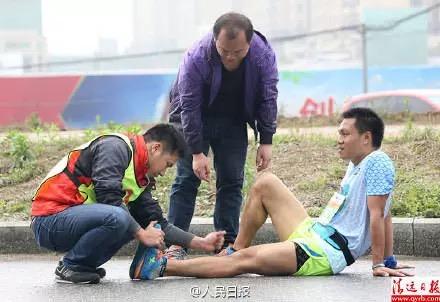 Probleme medicale la un maraton din China