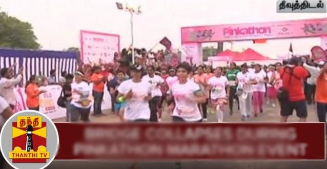S-a rupt podul cu maratoniști