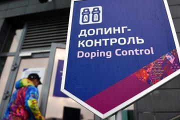 Se cere expulzarea Rusiei de la Rio