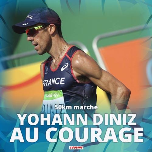 Yohann-Diniz