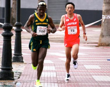 Hideaki Yamauchi , campion mondial la 100k