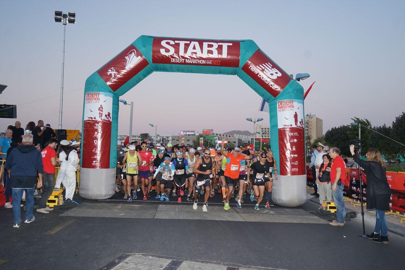 start Maraton Eilat