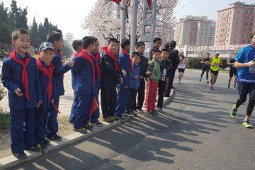 maratonul din Phenian, Coreea de Nord