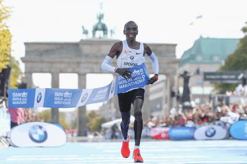Eliud Kipchoge record mondial